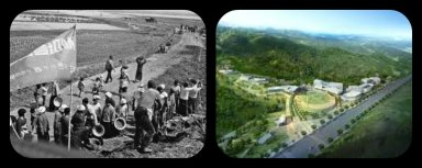 Saemaul Undong Before and after